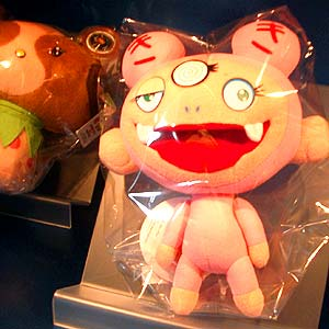 murakami_toy