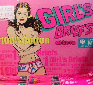girlsbriefs